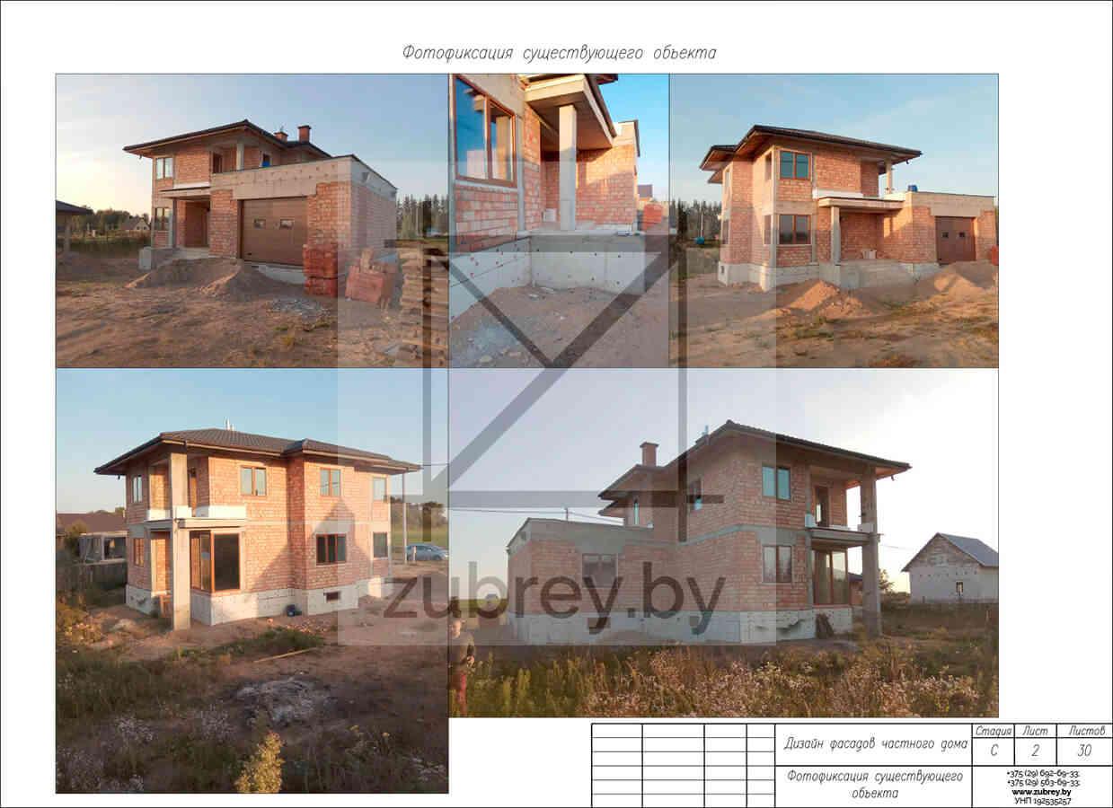 фотофиксация коробки дома на стадии обмерных работ