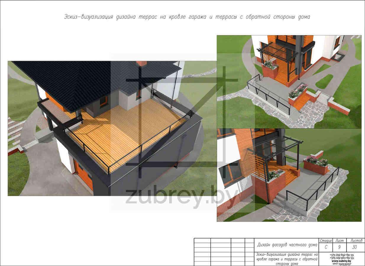 детальный вид дизайна и отделки террас