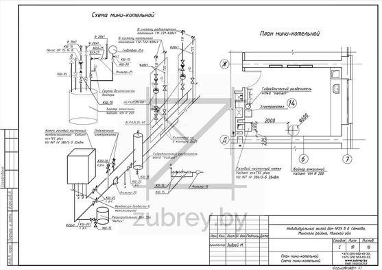 план и аксонометрическая схема котельной