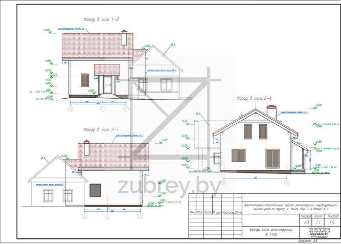 фасады нового дома