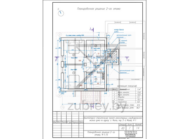 планировочное решение 2-го этажа нового дома