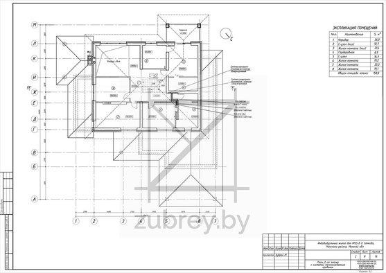план 2-го этажа с системой теплоснабжения