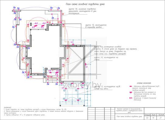 план-схема подсветки дома