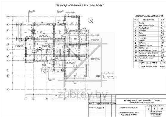 общестроительный план 1-го этажа