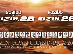 格闘技イベントRIZIN28.29大会へBONSAI柔術よりサトシソウザ、クレベルコイケ、アラン・ヒロ・ヤマニハ先生が出場します!
