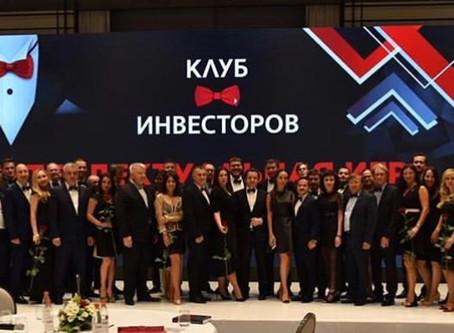 Клуб Инвесторов республики Татарстан