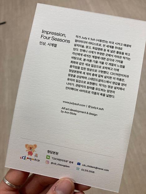 CDC_Postcard Image 2.jpeg
