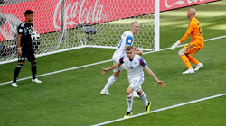 Iceland Goal