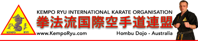 kempo-ryu-header.png