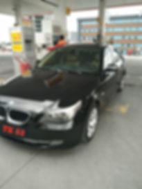 kiralık BMW 5.20