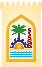 Rabegh Municipality