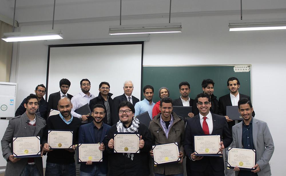 نادي الطلبة السعوديين 2.JPG