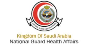 الحلرس الوطني السعودي.jpg