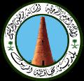 بلدية محافظة الرس.png