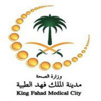 KING FAHAD MEDICAL CITY.jpg