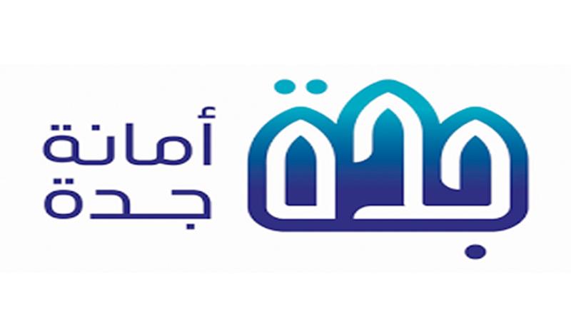 Jeddah Municipality