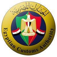 هيئة الجمارك المصرية.jpg