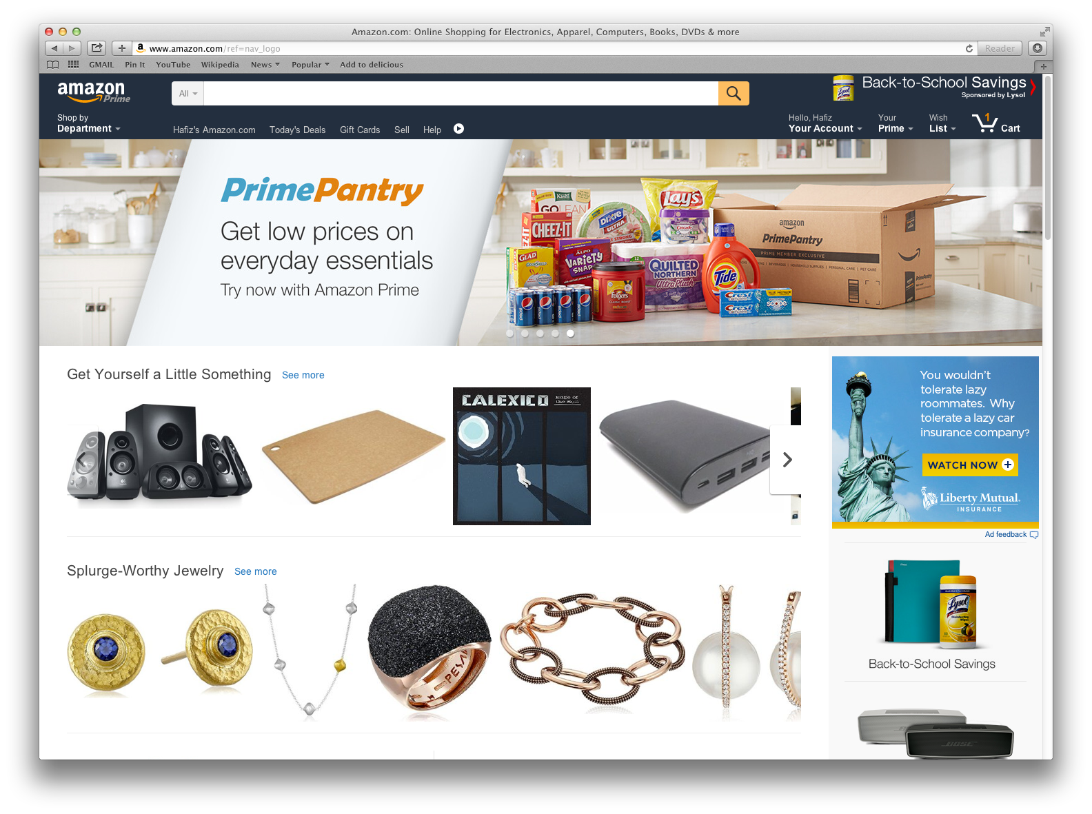 PrimePantry_amazon_gateway