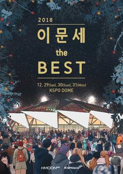 이문세theBest 포스터이미지-01