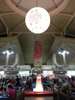 giant advertising helium lighted balloon rental