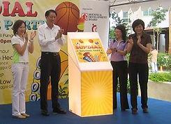 puzzle light box launching mechanism rental