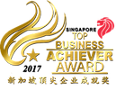 singapore top business achiever award 2017 event management company jnr entertainment