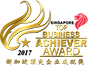 TOP Business achiever award.png
