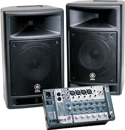 audio sound system rental singapore