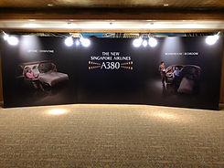 advertisement event backdrop rental