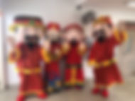 God of Fortune Cai Shen Ye Mascot Rental