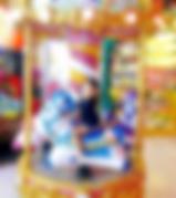 mini carousel.PNG
