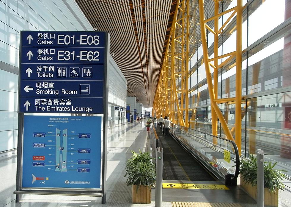 BJ_北京首都國際機場_Beijing_Capital_Internationa