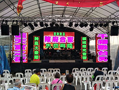 sound system rental outdoor event getai party