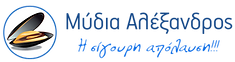 Alexandros_mussels_logo.png