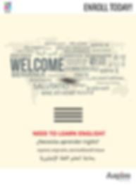 Aspire_Poster_Draft_v1.jpg