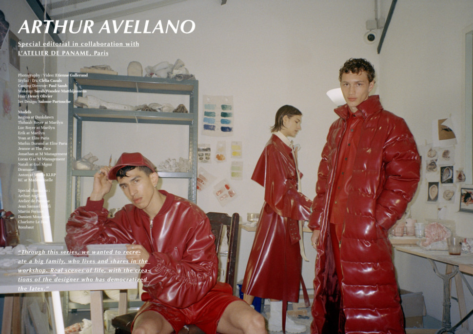 Casting direction for Arthur Avellano
