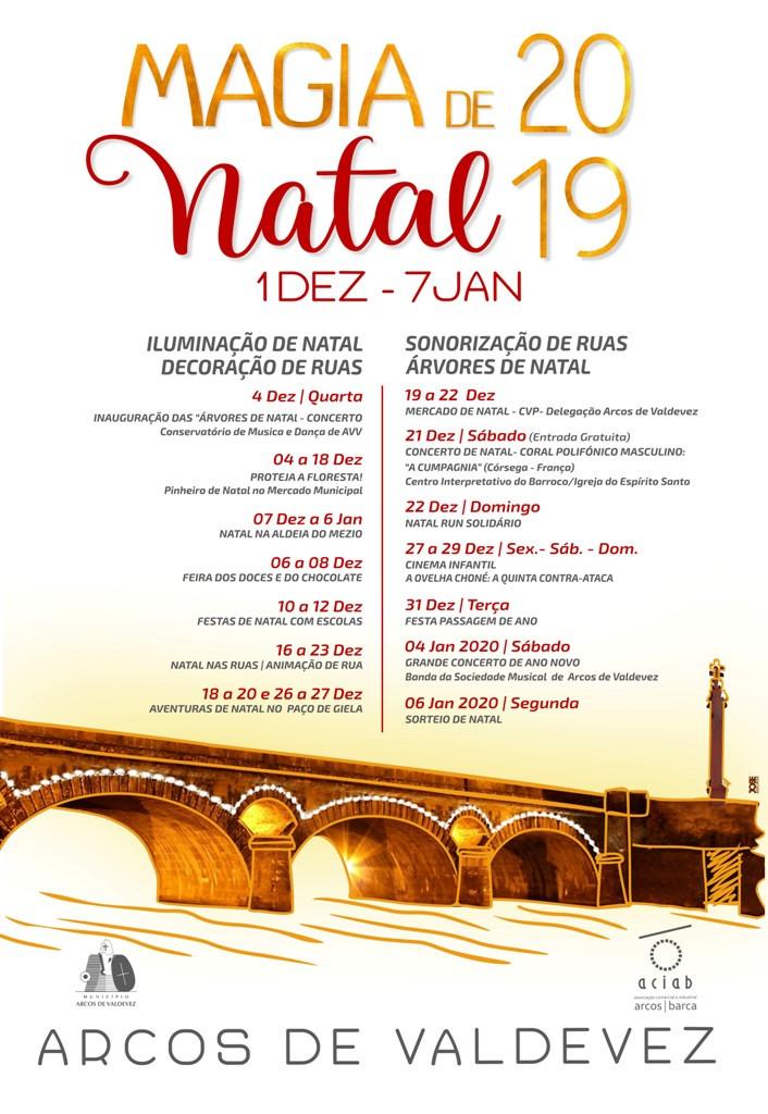 Magia de Natal em Arcos de Valdevez até 7 de janeiro  | Peneda Gerês TV
