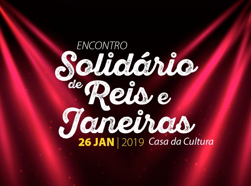 Melgaço vai cantar as janeiras no próximo dia 26 de janeiro | Peneda Gerês TV