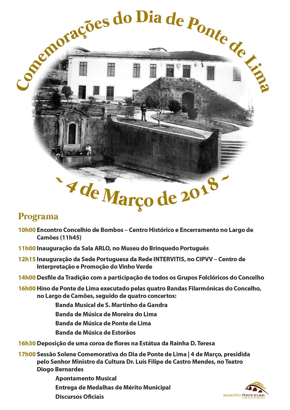 Comemorações dia de Ponte de Lima | Peneda Gerês TV