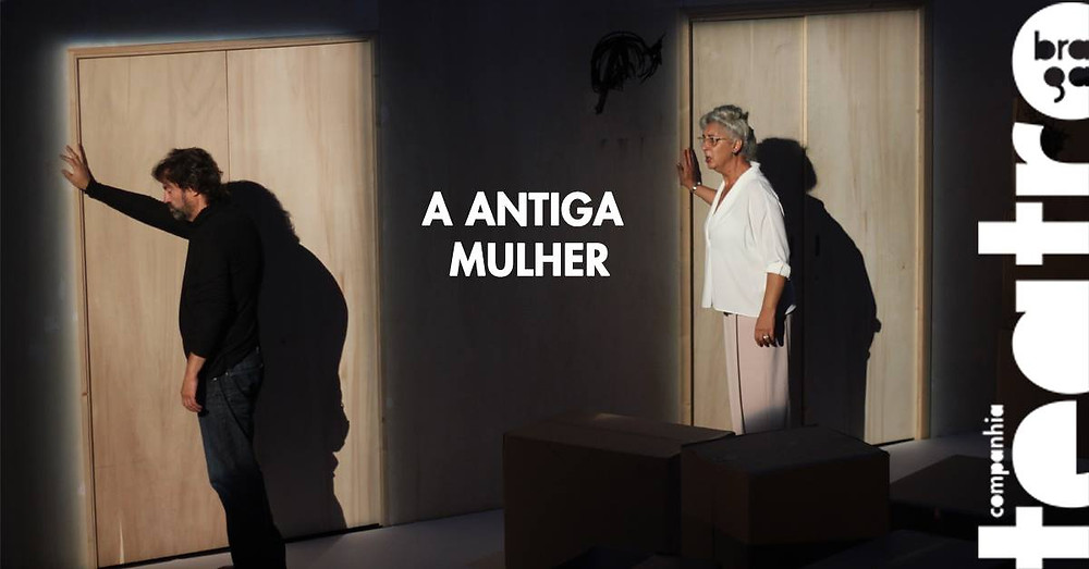 Teatro Diogo Bernardes | Peneda-Gerês TV