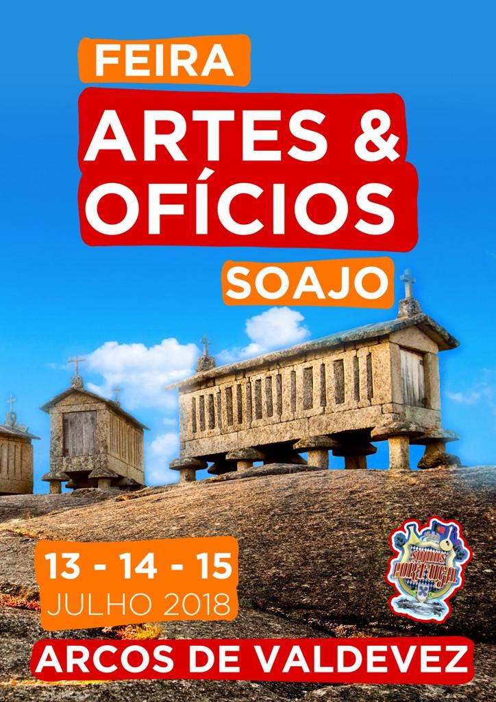 Feira das Artes e Ofícios Tradicionais de Soajo de 13 a 15 de julho | Peneda Gerês TV