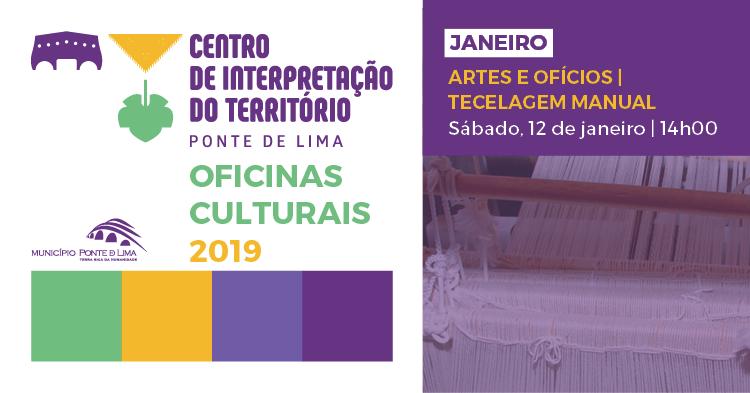 CIT de Ponte de Lima abre o novo ciclo de Oficinas | Peneda Gerês TV