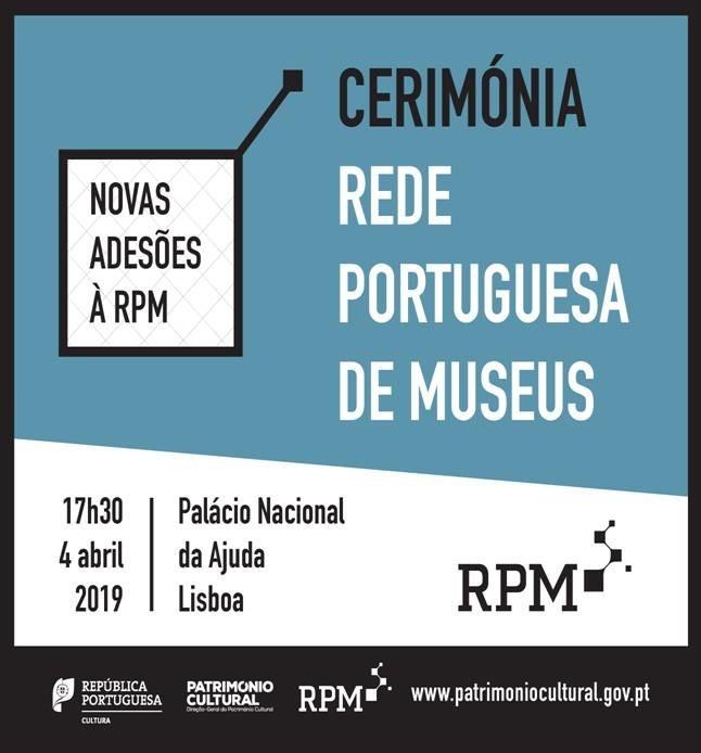 Ecomuseu de Barroso - Adesão à Rede Portuguesa de Museus | Peneda Gerês TV
