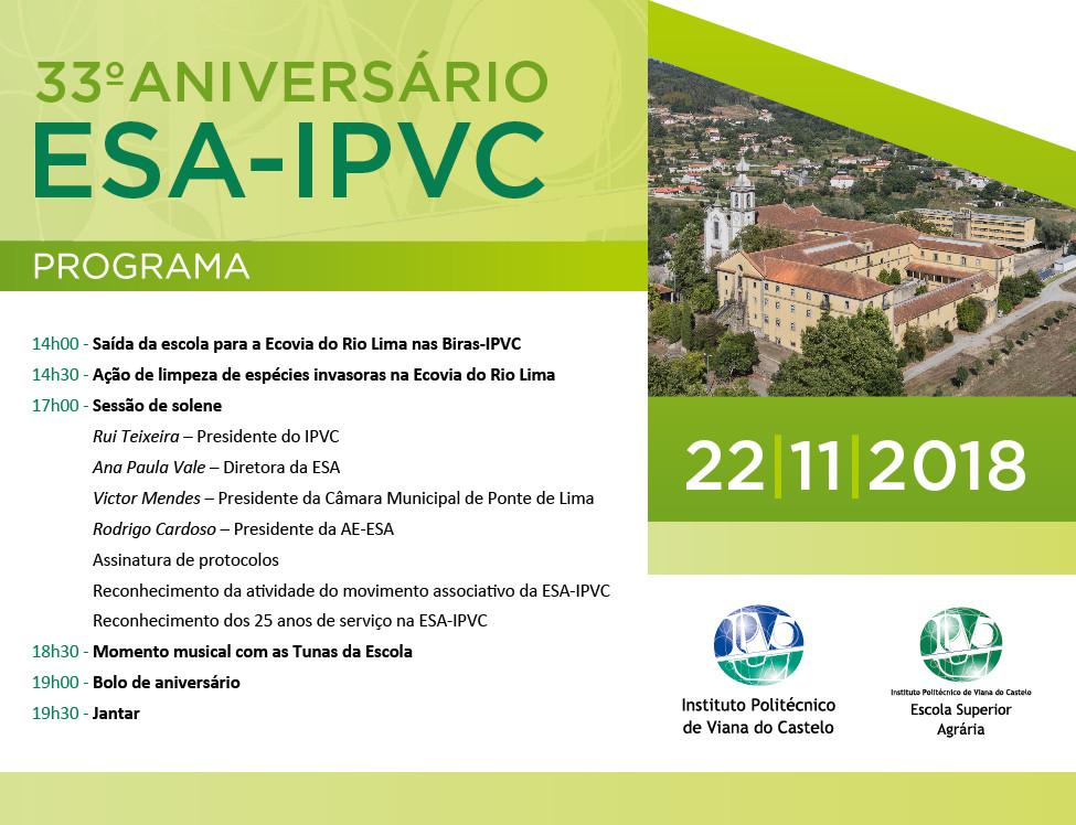 33º aniversário da Escola Superior Agrária do IPVC   Peneda Gerês TV