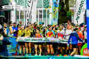 Gerês Extreme Marathon - 5 e 6 de dezembro 2020 | Peneda Gerês TV