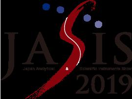 【JASIS2019ライフサイエンスイノベーションゾーンで講演いたします】