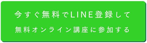 スクリーンショット 2021-03-18 13.56.56.png