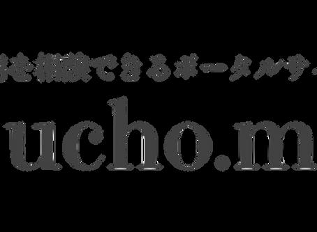 初回限定 1,000円オフキャンペーン