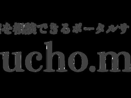 初回限定 新春2,000円オフキャンペーン