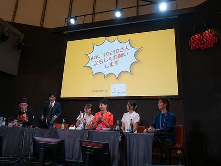 100人規模、渋谷ナース酒場でゲスト出演いたしました。